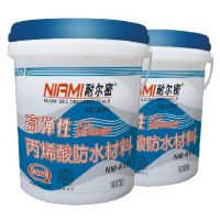KII高弹性丙烯酸防水涂料