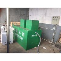 埋地式生活污水处理设备处理工艺