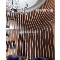 广东德普龙 外墙异形圆管铝方通厂家报价