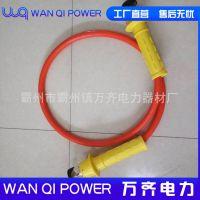 3米绝缘跳线组 带电作业引流线 绝缘引流线 带电作业工具