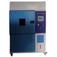 JMH-SUN-500S水冷氙灯耐候箱