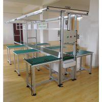 流水线带风扇流动皮带线带桌子传送带电子车间组装生产线操作台MWP-1