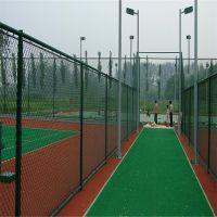 高尔夫篮球场围网 建筑护栏网 体育场防护网 农业养殖勾花铁丝围网定制