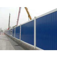 pvc道路工程施工围挡 工地临时安全防护栏 市政防护围挡可安装