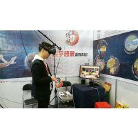 VR抓行业痛点,切入科普教育领域