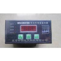 中西 电动机保护器 型号:ZX58-WPJ1-25 库号:M388942