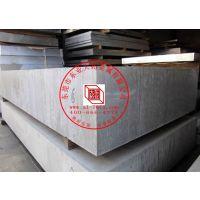 2014A进口铝板 2014铝排规格齐全