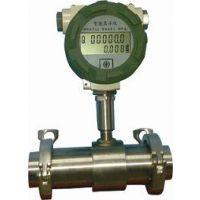 广州流量计传感器、铭鸿仪表专业生产流量仪表、OEM粘牌 数显电子水表
