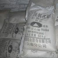 国产山铝氢氧化铝供应