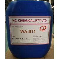 德国GP水性环保127-51-5 气味遮蔽剂WA-611
