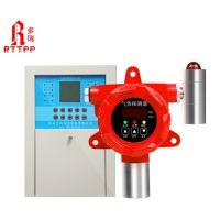 多瑞电子DR-700 工业氨气在线式探测器 固定式 冷库气体泄漏报警器