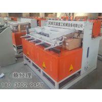支护网排焊机厂家支护网排焊机