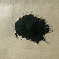 恒宇250目化学工业水类净化、脱色用煤质粉状活性炭