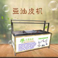豆皮机生产 全自动腐竹油皮机 安徽腐竹油皮机厂家多少钱