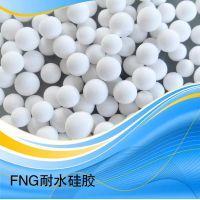 青岛硅胶厂家供应空分耐水硅胶4-8工业气体干燥剂多规格500克