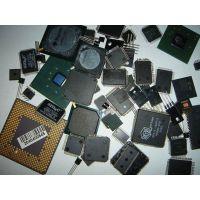 香港废电子电器处理手机电脑IC销毁报废处理