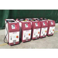 12千瓦水式模温机、9千瓦油式模温机、水循环式模温机报价