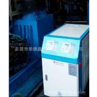油式模温机、长春油式模温机、高温油温机