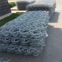 生态格网护垫 五绞生态格网 格宾石笼防护网
