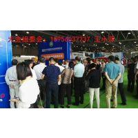 2018中国国际林业机械展览会暨园林机械、园艺工具展