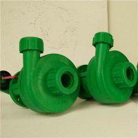 32FP-11塑料离心泵 0.75KW化工泵头