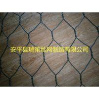 雷诺护垫石笼网 格宾网 圈养网 河床堤坝防护网镀锌沉河网厂家