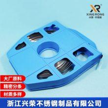 兴荣316不锈钢扎带盘带 不锈钢盘带 汽车扎带塑料盒 货源产地