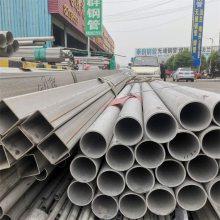 无锡碳钢管168*5;江苏159*6无缝钢管(GB/T8163-200)标准