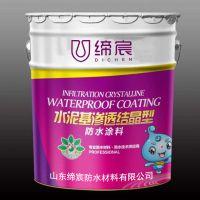 PMC-101水泥基渗透结晶防水材料 PCC-501水泥基渗透结晶型防水涂料