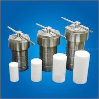 水热合成反应釜, 样品处理消化罐, 深圳压力消解罐