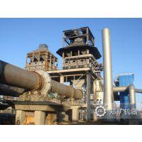 粉煤灰、页岩煅烧设备/铝酸钙回转窑厂家