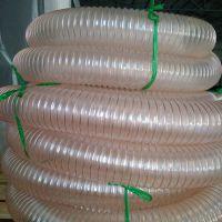 批发pu钢丝软管吸尘管钢丝螺旋风管聚氨酯钢丝伸缩软管