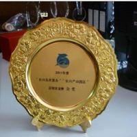 昆明厂家金属纪念盘制作西安金属奖盘定制价格