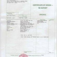 经由香港转口到外地需要办理什么证? 香港转口产地证CR