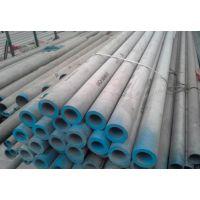 云南不锈钢耐腐蚀管用途昆明耐腐蚀不锈钢管供应