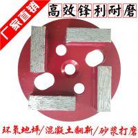 郑州贝利混凝土固化地坪磨块 磨盘 环氧地坪磨片金刚石磨片厂家