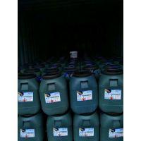 水池专用(S型)JRK三防一体化弹性防护防水涂料价格