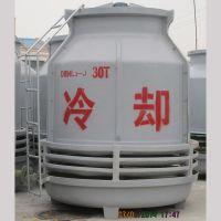 冷却塔设备20t小型凉水塔哪里有卖的 河北华强