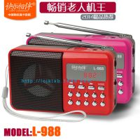 快乐相伴 L-988 便携式老年收音机 老人MP3随身听 迷你小音箱