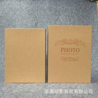 牛皮纸精美相册包装盒子可折叠型纸盒