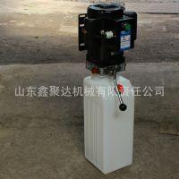 厂家热销举升机油泵举升机液压动力单元电机小型液压油缸