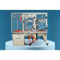 适用于五金 电子 玩具 食品自动折盖封箱打包机