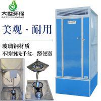 新品移动环保厕所 单体卫生间 石家庄厂家直营