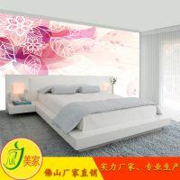 现代简约 梦幻花朵 客厅视背景墙 效果图