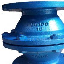 龙图直销DN350管道***装置防火器 防爆阻火器
