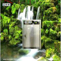 世骏牌实验室纯水机超纯水机纯化器专业生产厂家0755-28187578