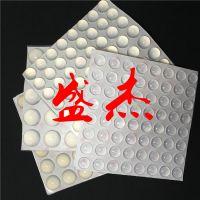 生产直销批发透明脚垫 自粘透明脚垫 透明防滑脚垫厂家