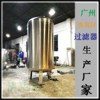 专业生产不锈钢机械除氟过滤罐 清又清大流量进水口过滤罐
