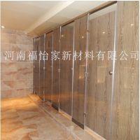 抗倍特铝蜂窝|卫生间铝蜂窝隔断板