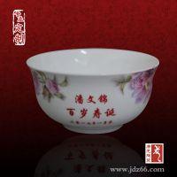 青花瓷餐具 优质餐具价格 陶瓷餐具生产厂家